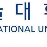 20210126_SNU-Seminar